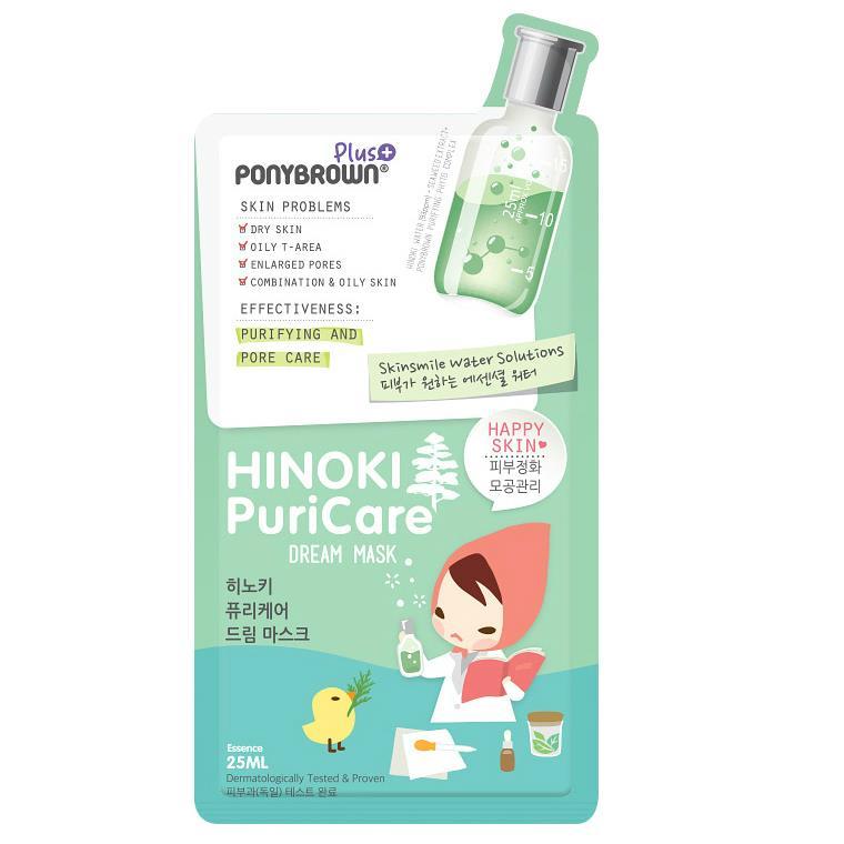 ~韓國PONYBROWN PLUS~淨膚夢想美肌面膜~檜木精萃水 盒裝