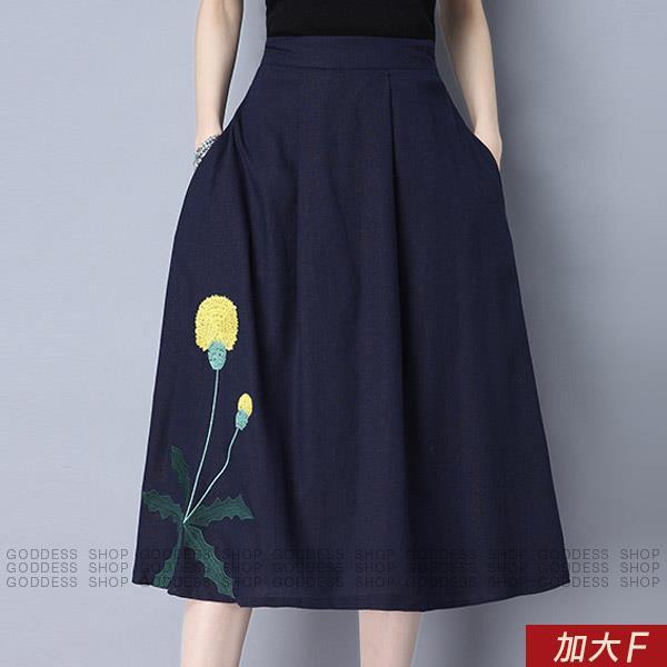 ~ 684 547~APR17 中大 長裙 中國風刺繡花朵棉麻長裙~040597~2色 1