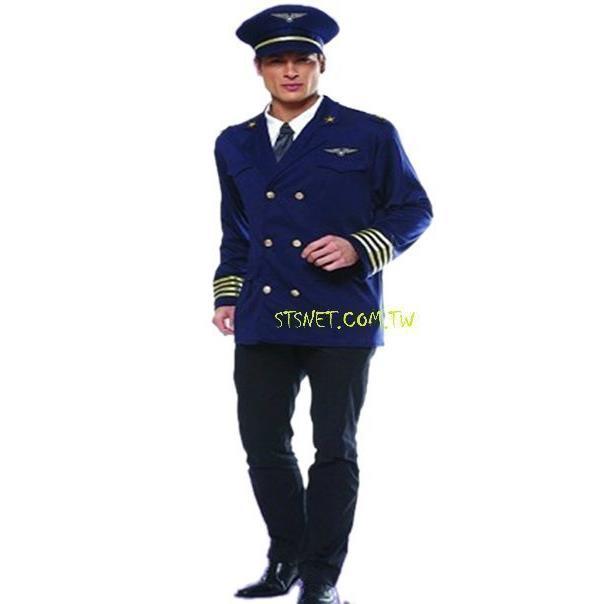 ~洋洋派對樂職業裝扮服~機長機師長飛行員A003~大人萬聖節聖誕節服裝化妝舞會派對道具尾牙