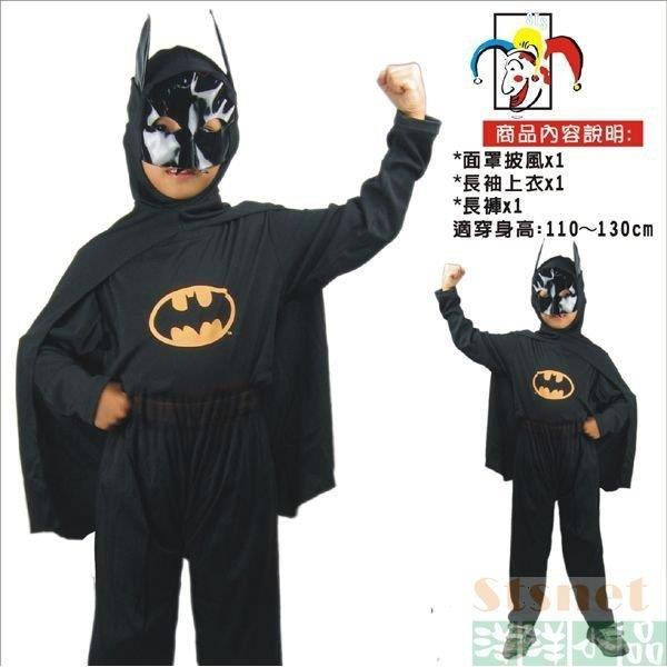 ~洋洋派對樂~~小黑蝙蝠俠蒙面人~萬聖節聖誕節服裝 服化妝舞會派對表演服道具服