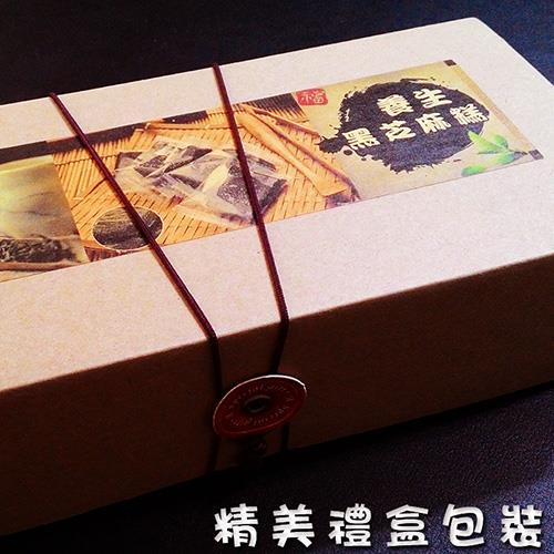 ~瘋神邦~ 養生黑芝麻糕 X2盒~純素