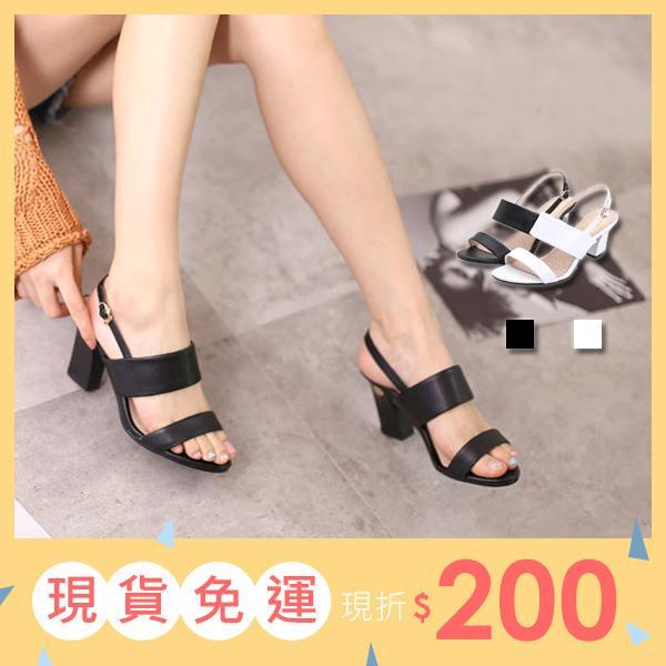 大 女鞋~ 真皮雙帶粗跟涼鞋40~44碼 ❤ 172巷鞋舖~NHH13002~
