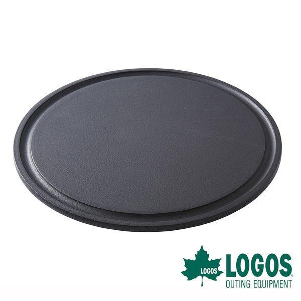 ~ LOGOS~遠紅外線燒烤圓盤24.7cm 煎盤 BBQ 烤盤 烤肉架瓦斯爐焚火台 81