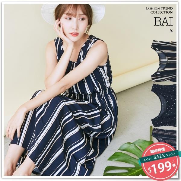 長洋裝 點點直條紋圖騰彈性縮腰無袖連身裙~BAi白媽媽~120774~