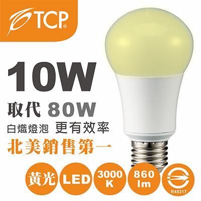 美國 TCP 10W LED燈泡 E27 黃光