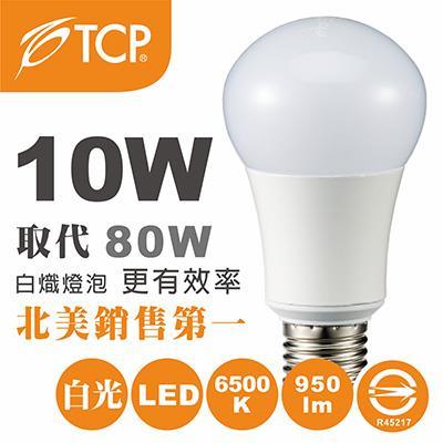 美國 TCP 10W LED燈泡 E27 白光