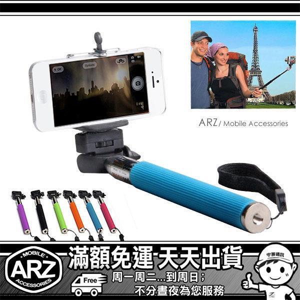 神器  伸縮 桿 手機夾  手機 桿 棒 架 器 i7 iPhone 7 Plus iPh