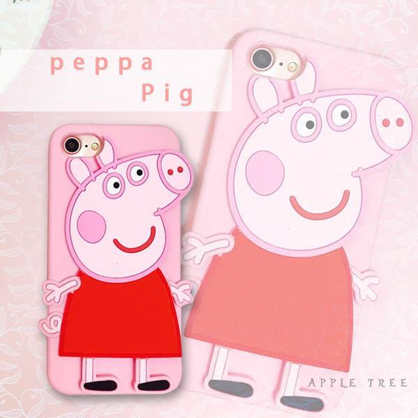 半3D 佩佩豬全身手機殼 iPhone6S 6S I7 I7PLUS Peppa 粉紅色