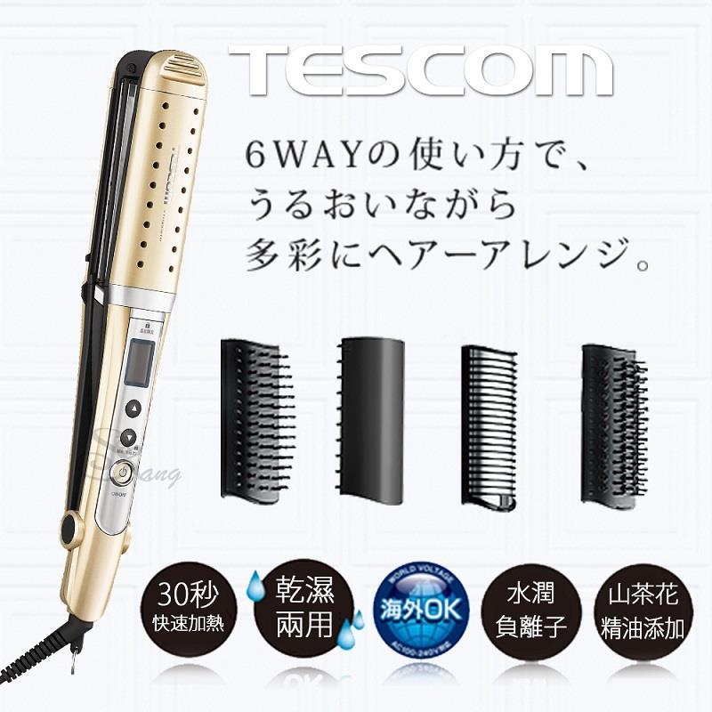 ~TESCOM~負離子多 整髮器TTH2610TW