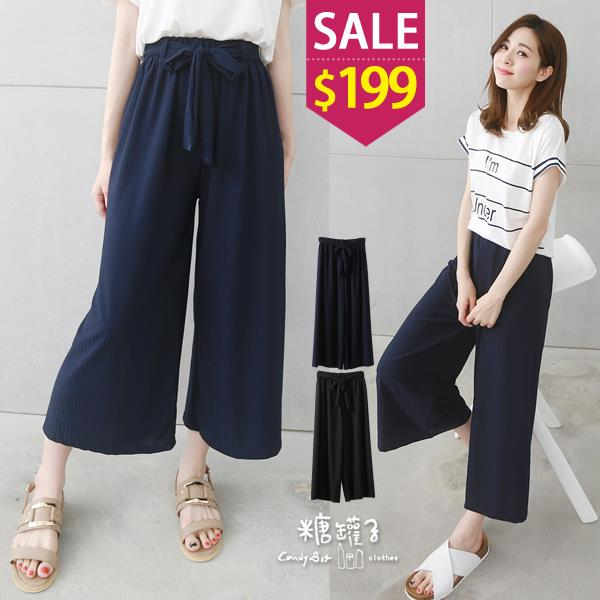 ★ 閃購↘ 199★糖罐子【KK5335】線條感縮腰綁帶寬管褲→