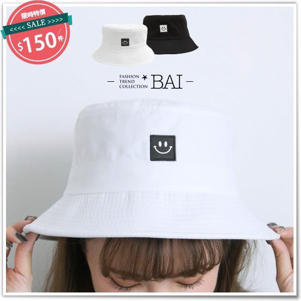 漁夫帽 方塊微笑黑白配色遮陽帽-BAi白媽媽【140107】
