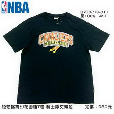 超越登山體育用品社 MLB NBA 美國大聯盟  8730218~011 夏男 短袖棉質印