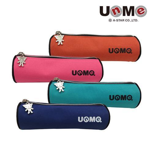 UNME 素色圓筒 筆袋 藍綠 深藍 磚紅 桃紅