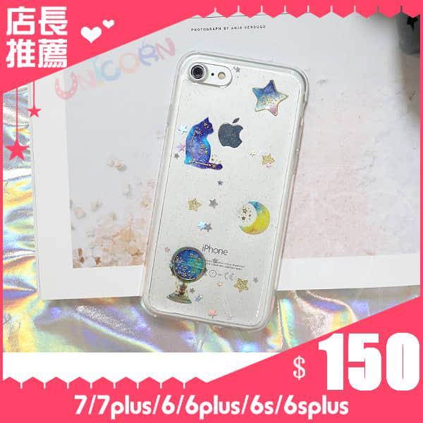 貓咪月亮星象儀 透明7 7plus 6 6plus 6s 6splus全包軟殼【TR106