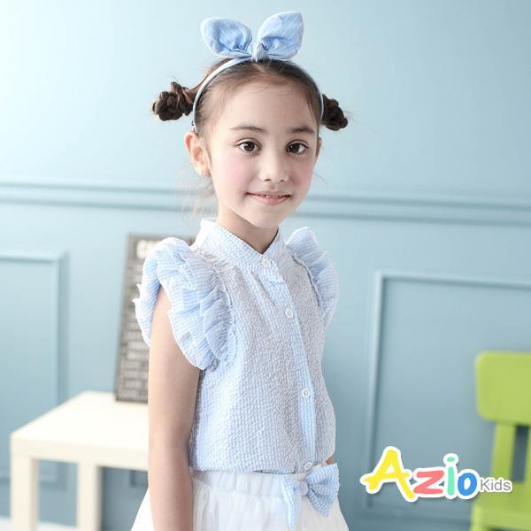 ~Azio Kids~上衣 直紋層次荷葉袖立領背心 藍