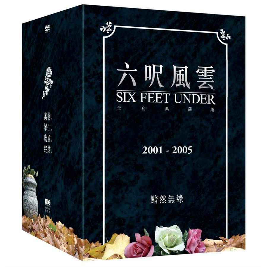 六呎風雲全套典藏版~DVD