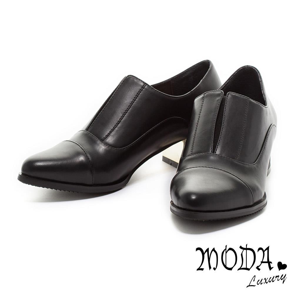 MODA Luxury 魅力美型拼接金屬粗跟鞋-黑