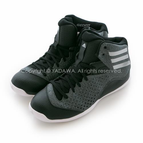 Adidas 愛迪達 NXT LVL SPD IV 籃球鞋 B42439 男 避震 舒適