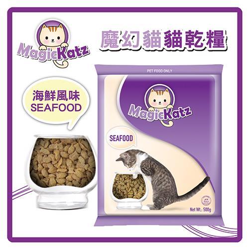 ~力奇~魔幻貓 貓飼料 貓乾糧~海鮮風味 6kg 500g~12  ~800元 A002F