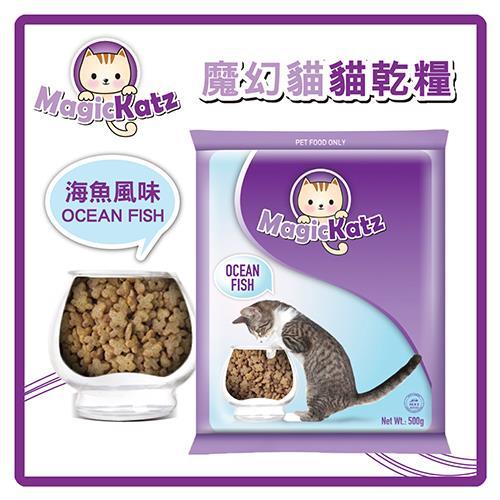 ~力奇~魔幻貓 貓飼料 貓乾糧~海魚風味 6kg 500g~12 ~800元 A002F2
