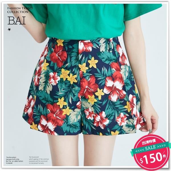 短褲 鮮豔花朵綠葉圖案壓摺高腰短褲M~L號~BAi白媽媽~121016~