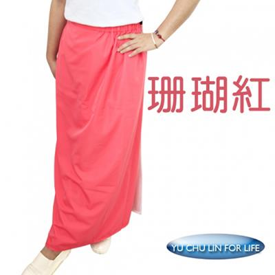 YU CHU LIN 御廚靈 雙層防曬 防走光圍裙 ~珊瑚紅色