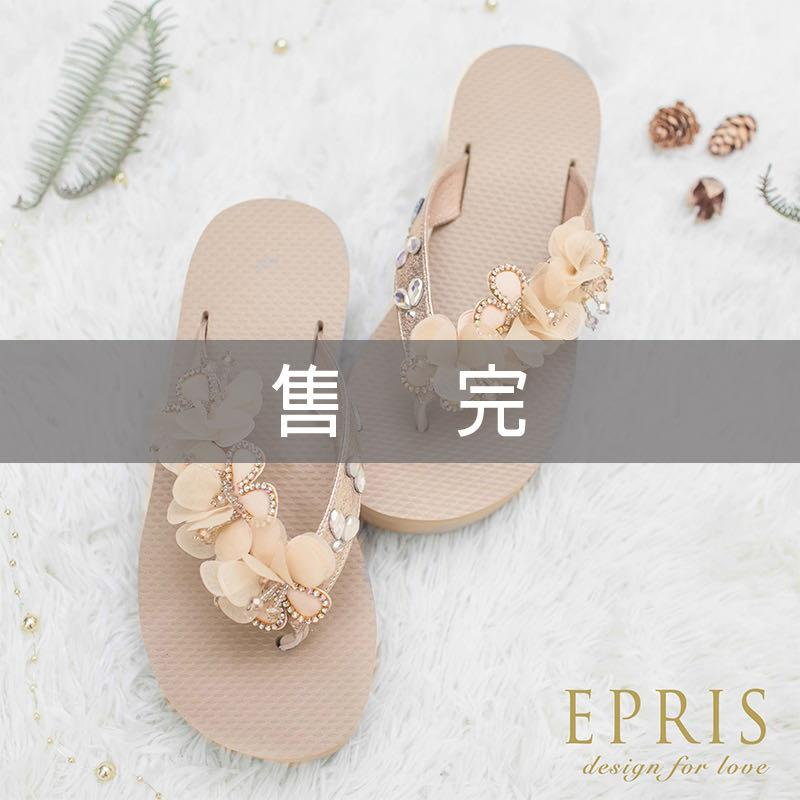 MIT小中大 蜜月鞋 山楂花蜜月鞋 22.5~25 EPRIS艾佩絲~高貴金