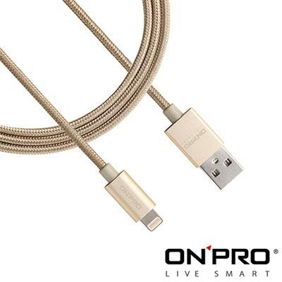 ~ONPRO~APPLE Lightning 1米充電傳輸線