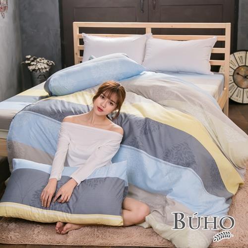 BUHO~天使光氛~單人二件式床包枕套組