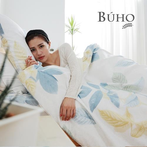 BUHO~沐花光影~雙人三件式床包枕套組