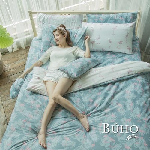 BUHO~南洋熱嶼~單人二件式床包枕套組