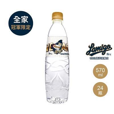 ~海底王~海洋深層水Lamigo 款570ml~24瓶 箱