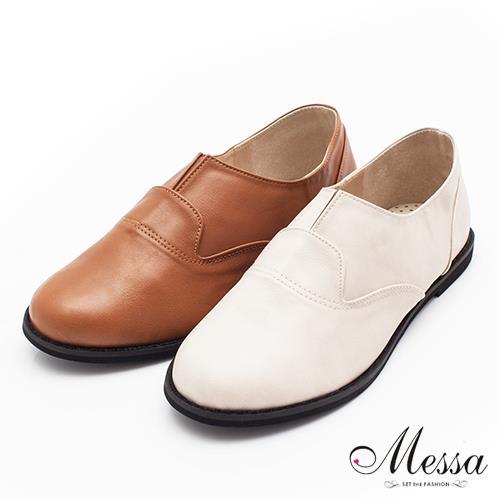 【Messa米莎】^(MIT^)紳士風素面 內真皮懶人鞋-二色