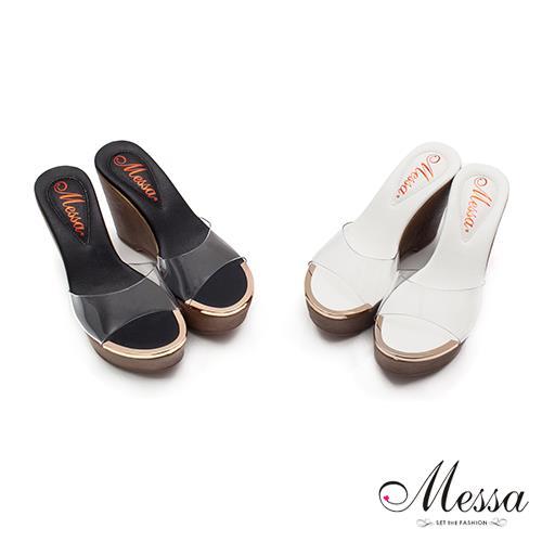 【Messa米莎】^(MIT^)前衛金屬鑲邊透視涼拖楔型鞋-二色