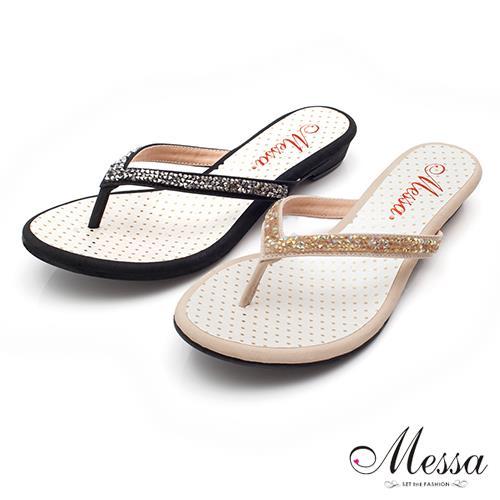 ~Messa米莎~ MIT 低調奢華水鑽人字夾腳涼拖鞋~二色