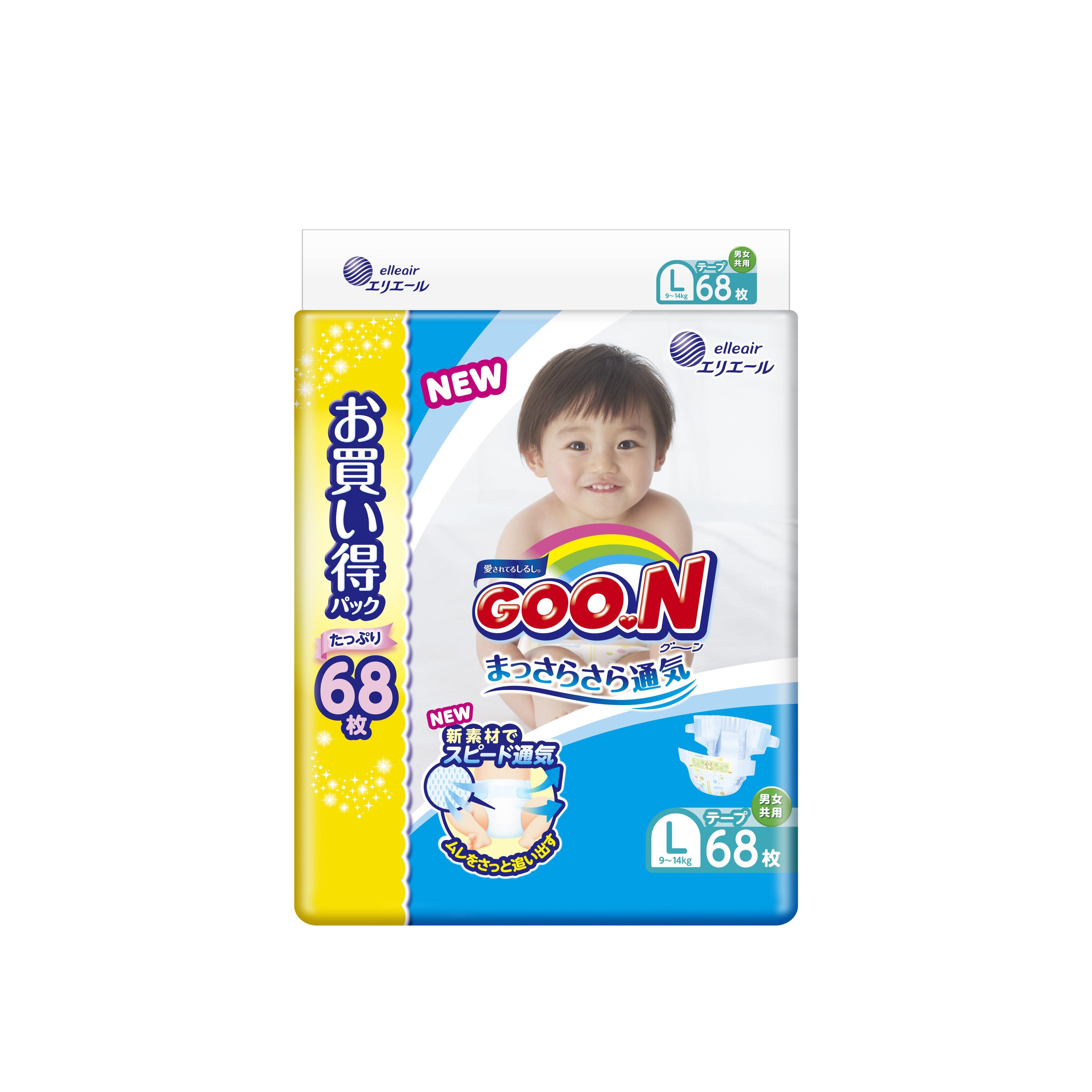 ~ 大王~ 境內NHK黏貼型紙尿褲(L)68片~3包 箱