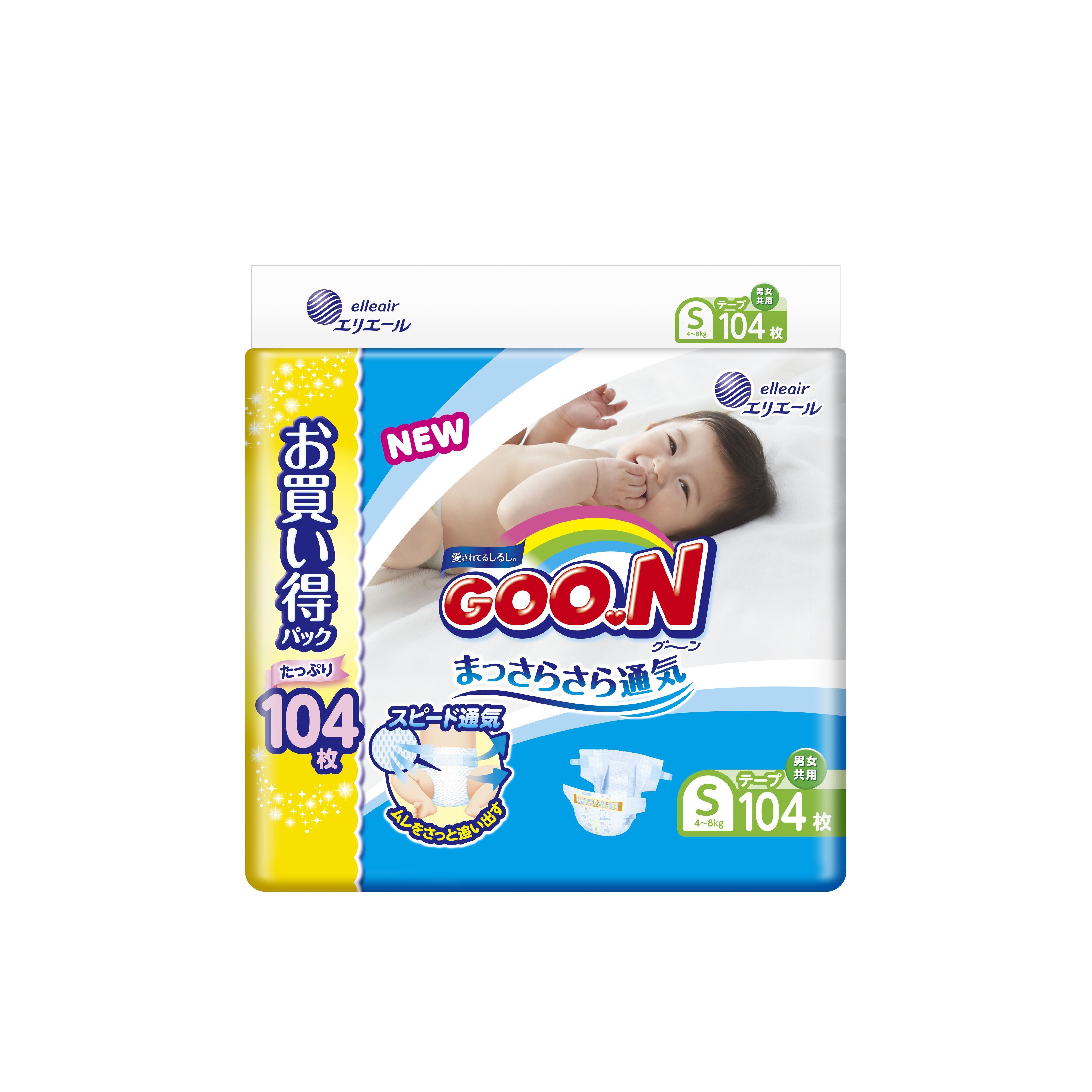 ~ 大王~ 境內NHK黏貼型紙尿褲( S )104片~2包 箱