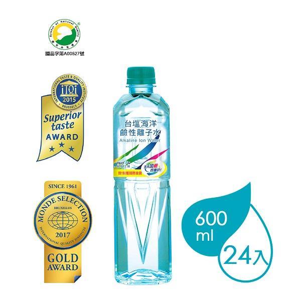 ~台鹽~海洋鹼性離子水  600MLx24罐 箱