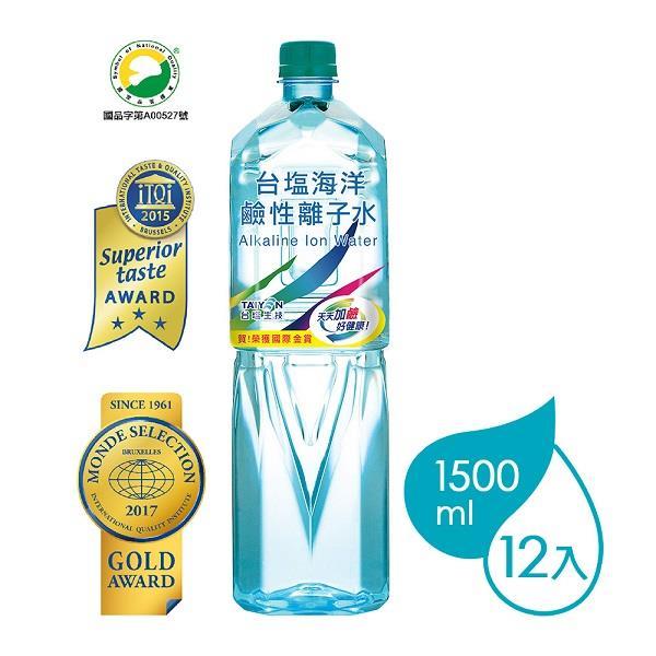 ~台鹽~海洋鹼性離子水 1500mlx12罐 箱