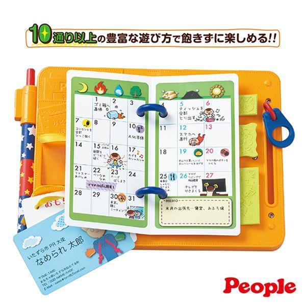 ~ People~寶寶的記事本手冊玩具