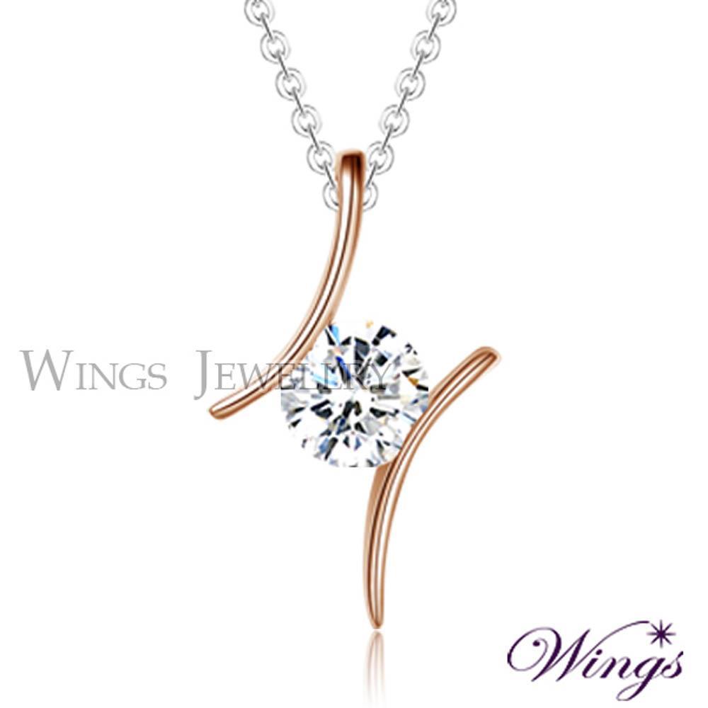 ~Wings~極光 閃耀八心八箭 方晶鋯石精鍍玫瑰金項鍊