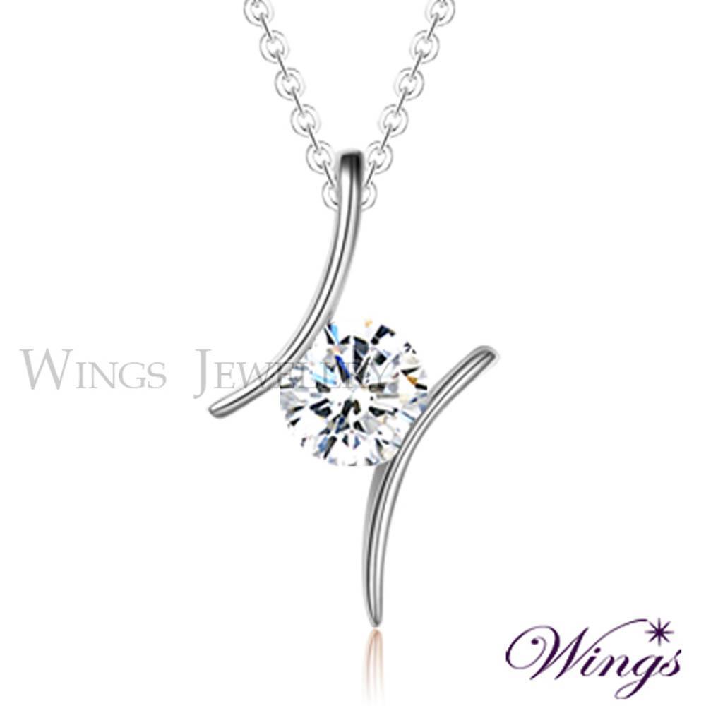 ~Wings~極光 八心八箭 方晶鋯石 精鍍白K金項鍊