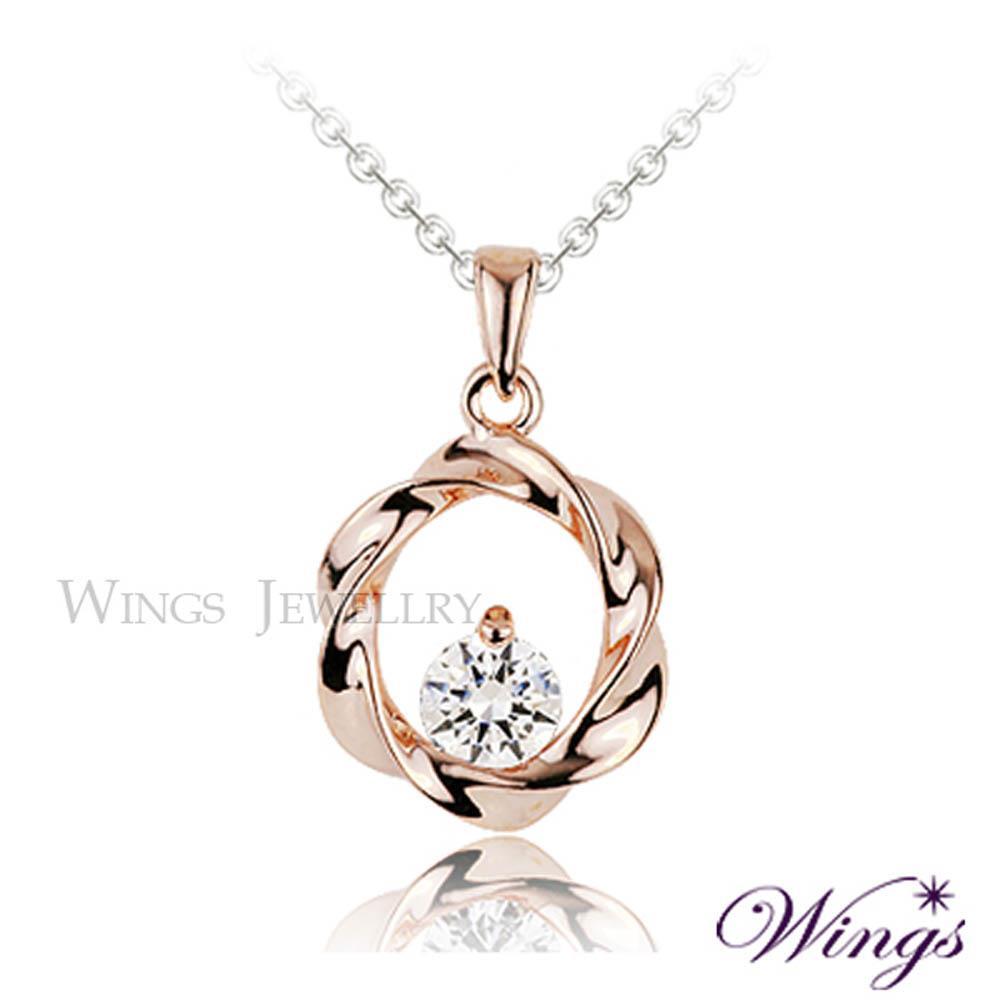 ~Wings~彩弧心鑽 八心八箭方晶鋯石美鑽項鍊 玫瑰金色款