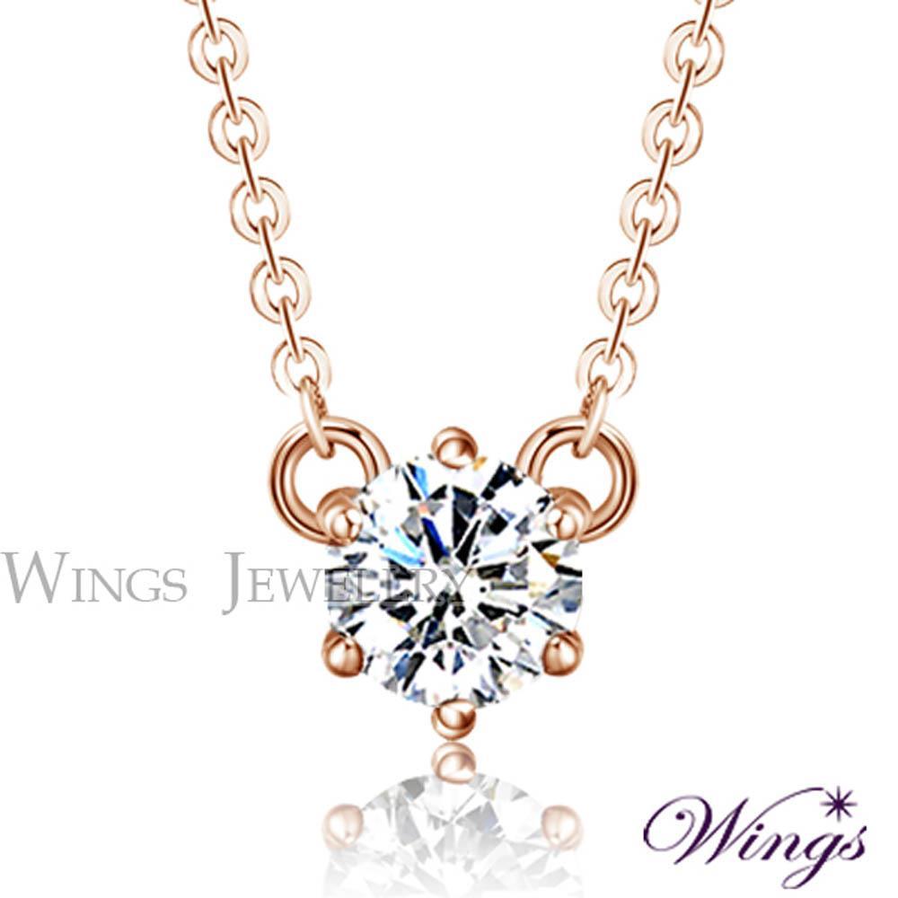 ~Wings~燦星雅沁 閃耀八心八箭方晶鋯石精鍍玫瑰金項鍊