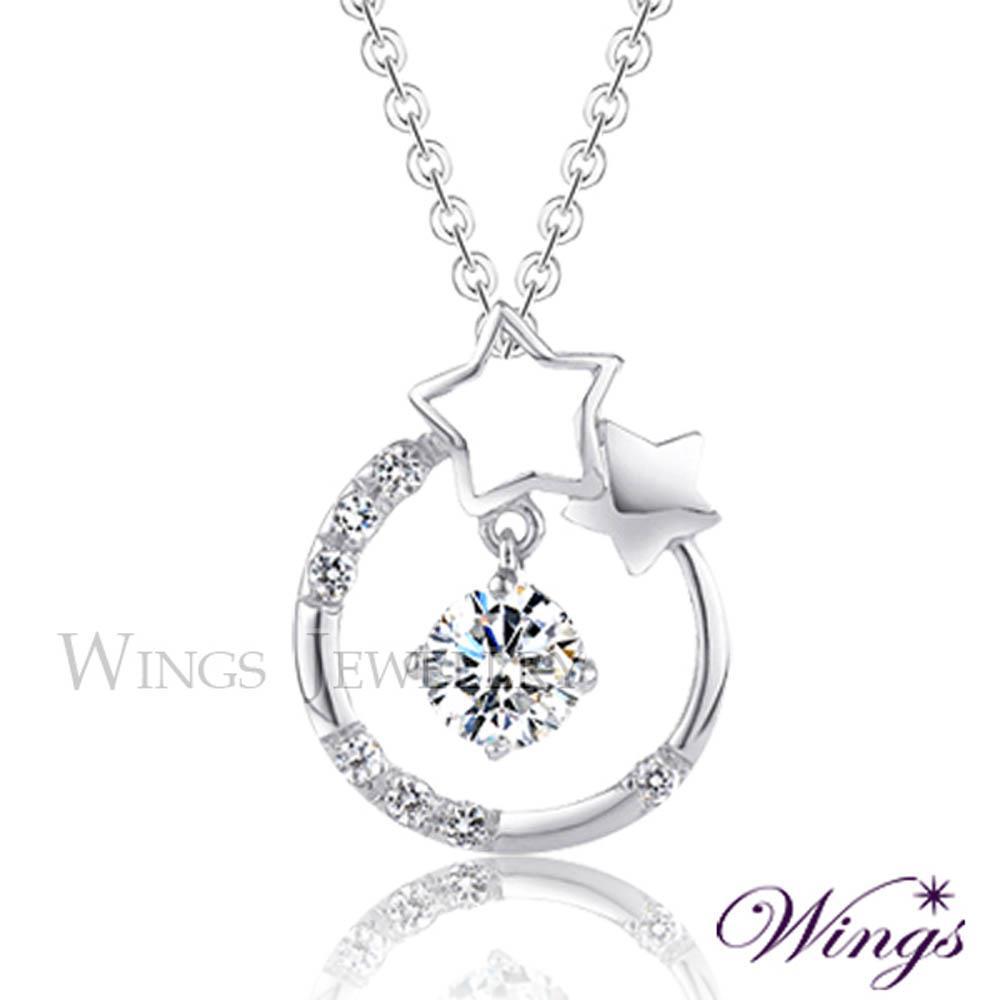 ~Wings~星晨 燦動閃耀 方晶鋯石美鑽項鍊
