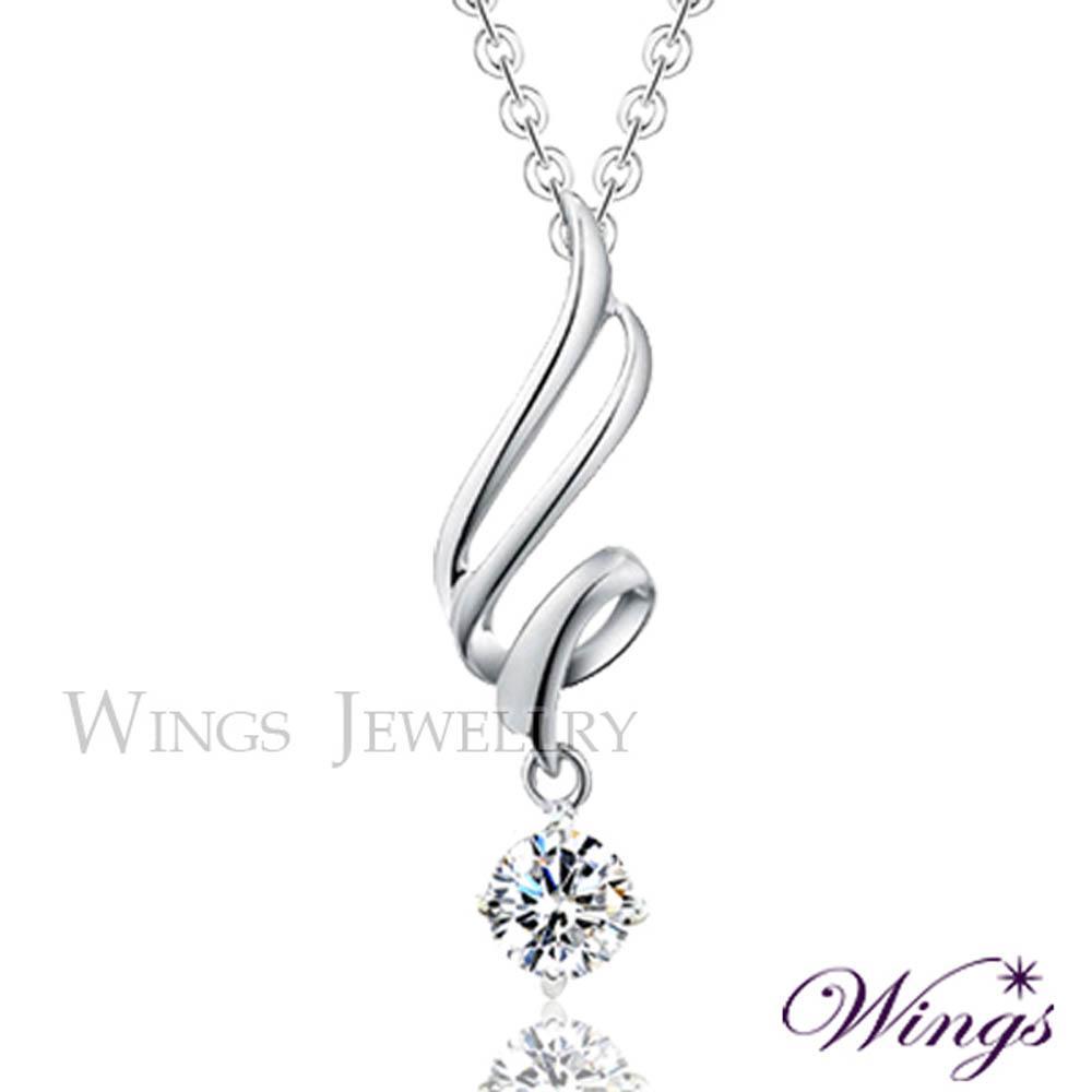 ~Wings~絮語 燦動閃耀 方晶鋯石美鑽項鍊