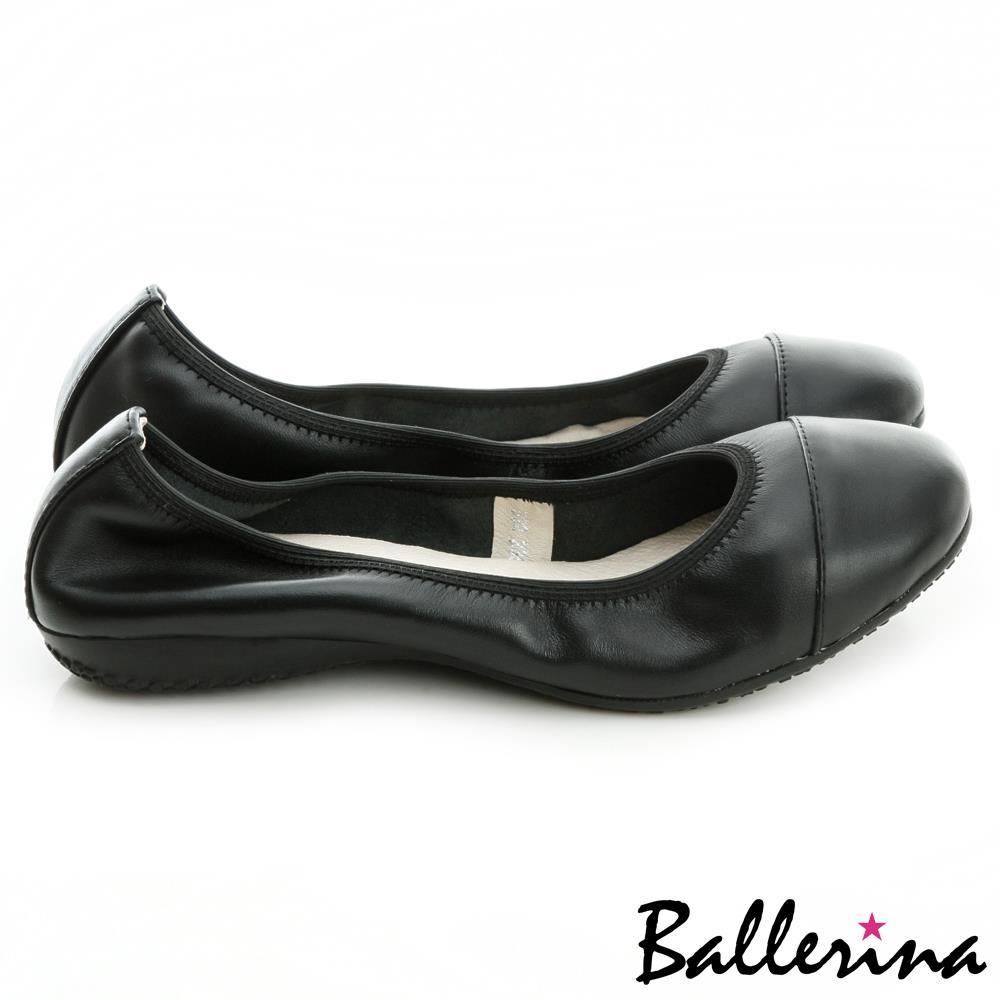 Ballerina~柔軟彎曲!全真皮雙色拼接娃娃鞋~黑