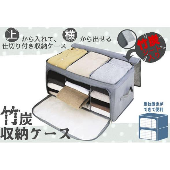 PS Mall 日 竹炭透明視窗床下三格衣物收納箱 整理袋 62L 可折疊~J1159~