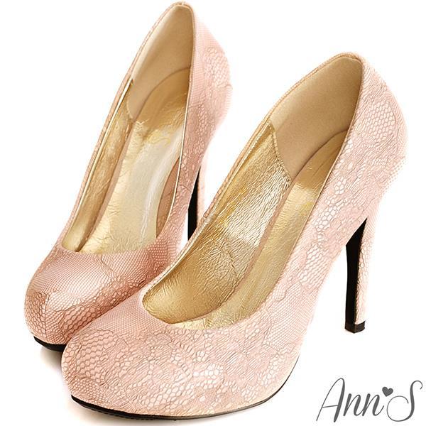 ~有緣5折➘ 1380~Ann'S法式甜美~細膩浪漫蕾絲厚底高跟鞋 粉