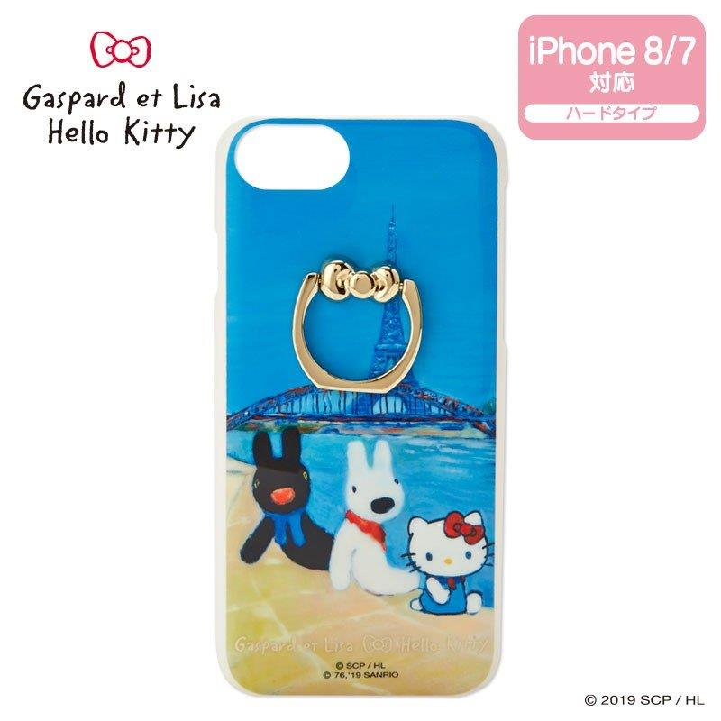《麗莎和卡斯柏 X Hello Kitty》I Phone手機殼 ( iPhone 8 / iPhone 7適用)